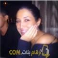 أنا صابرة من البحرين 32 سنة عازب(ة) و أبحث عن رجال ل المتعة