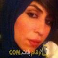 أنا ميساء من قطر 33 سنة مطلق(ة) و أبحث عن رجال ل التعارف