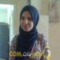 أنا نسيمة من الجزائر 25 سنة عازب(ة) و أبحث عن رجال ل الزواج
