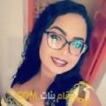 أنا نوار من لبنان 19 سنة عازب(ة) و أبحث عن رجال ل الزواج