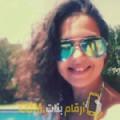 أنا نجوى من الجزائر 21 سنة عازب(ة) و أبحث عن رجال ل الصداقة