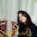 أنا نسرين من البحرين 22 سنة عازب(ة) و أبحث عن رجال ل الزواج