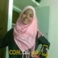 أنا إيناس من تونس 28 سنة عازب(ة) و أبحث عن رجال ل المتعة