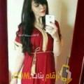 أنا يارة من البحرين 28 سنة عازب(ة) و أبحث عن رجال ل الزواج