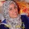 أنا وفاء من اليمن 23 سنة عازب(ة) و أبحث عن رجال ل الدردشة