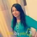 أنا بتينة من لبنان 23 سنة عازب(ة) و أبحث عن رجال ل الزواج