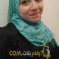 أنا زهور من الإمارات 27 سنة عازب(ة) و أبحث عن رجال ل الزواج