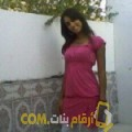 أنا إيناس من ليبيا 27 سنة عازب(ة) و أبحث عن رجال ل الزواج