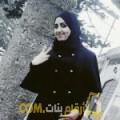 أنا هيفاء من فلسطين 20 سنة عازب(ة) و أبحث عن رجال ل الصداقة