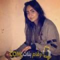 أنا عبير من البحرين 22 سنة عازب(ة) و أبحث عن رجال ل الحب