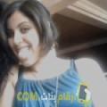 أنا فاتنة من ليبيا 27 سنة عازب(ة) و أبحث عن رجال ل الدردشة