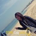 أنا صافية من الجزائر 26 سنة عازب(ة) و أبحث عن رجال ل الدردشة