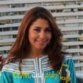 أنا نجية من عمان 29 سنة عازب(ة) و أبحث عن رجال ل الحب