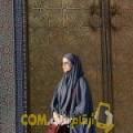 أنا إنصاف من المغرب 37 سنة مطلق(ة) و أبحث عن رجال ل الزواج