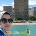 أنا خديجة من ليبيا 27 سنة عازب(ة) و أبحث عن رجال ل المتعة