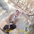 أنا أحلام من سوريا 27 سنة عازب(ة) و أبحث عن رجال ل الزواج