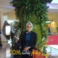 أنا مديحة من عمان 28 سنة عازب(ة) و أبحث عن رجال ل التعارف