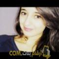 أنا رحمة من الإمارات 24 سنة عازب(ة) و أبحث عن رجال ل الزواج