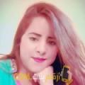أنا نور هان من الجزائر 24 سنة عازب(ة) و أبحث عن رجال ل الحب