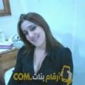 أنا أمينة من سوريا 40 سنة مطلق(ة) و أبحث عن رجال ل المتعة
