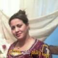 أنا نيسرين من الجزائر 33 سنة مطلق(ة) و أبحث عن رجال ل الحب