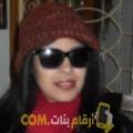 أنا زوبيدة من العراق 25 سنة عازب(ة) و أبحث عن رجال ل الصداقة