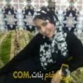 أنا أميرة من المغرب 25 سنة عازب(ة) و أبحث عن رجال ل الصداقة
