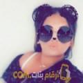 أنا ليلى من الأردن 30 سنة عازب(ة) و أبحث عن رجال ل التعارف