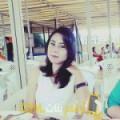 أنا زينة من ليبيا 22 سنة عازب(ة) و أبحث عن رجال ل الحب