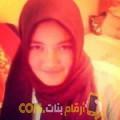 أنا عائشة من الكويت 22 سنة عازب(ة) و أبحث عن رجال ل الصداقة