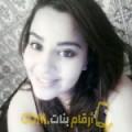 أنا باهية من تونس 22 سنة عازب(ة) و أبحث عن رجال ل الحب