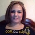 أنا سورية من لبنان 92 سنة مطلق(ة) و أبحث عن رجال ل الصداقة