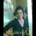 أنا نيلي من المغرب 39 سنة مطلق(ة) و أبحث عن رجال ل الصداقة