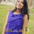 أنا نادين من السعودية 22 سنة عازب(ة) و أبحث عن رجال ل الصداقة