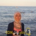 أنا فاطمة الزهراء من مصر 22 سنة عازب(ة) و أبحث عن رجال ل الحب