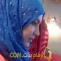 أنا سراح من الإمارات 32 سنة مطلق(ة) و أبحث عن رجال ل الزواج