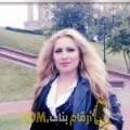أنا إيمة من ليبيا 37 سنة مطلق(ة) و أبحث عن رجال ل الزواج