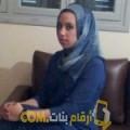 أنا كنزة من اليمن 22 سنة عازب(ة) و أبحث عن رجال ل الدردشة