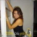 أنا تاتيانة من لبنان 31 سنة مطلق(ة) و أبحث عن رجال ل التعارف