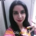 أنا سماح من عمان 29 سنة عازب(ة) و أبحث عن رجال ل الحب
