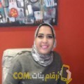 أنا بسومة من الإمارات 33 سنة مطلق(ة) و أبحث عن رجال ل الزواج
