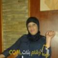 أنا صفاء من سوريا 26 سنة عازب(ة) و أبحث عن رجال ل الزواج
