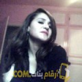 أنا أمينة من الكويت 27 سنة عازب(ة) و أبحث عن رجال ل التعارف