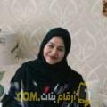 أنا أميرة من الكويت 41 سنة مطلق(ة) و أبحث عن رجال ل الحب