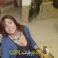 أنا ناريمان من الأردن 45 سنة مطلق(ة) و أبحث عن رجال ل الزواج