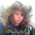 أنا نيلي من البحرين 29 سنة عازب(ة) و أبحث عن رجال ل المتعة