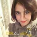 أنا مجدة من قطر 25 سنة عازب(ة) و أبحث عن رجال ل الدردشة