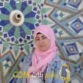 أنا حسناء من عمان 23 سنة عازب(ة) و أبحث عن رجال ل الزواج