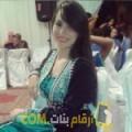 أنا سيلة من عمان 25 سنة عازب(ة) و أبحث عن رجال ل الصداقة