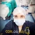 أنا دانية من الأردن 26 سنة عازب(ة) و أبحث عن رجال ل الحب